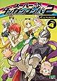 スーパーダンガンロンパ2 さよなら絶望学園 4コマKINGS VOL.4 (IDコミックス DNAメディアコミックス)