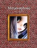 メタモルフォシス ―変身― アート・オブ・ブライス (CWC BOOKS)