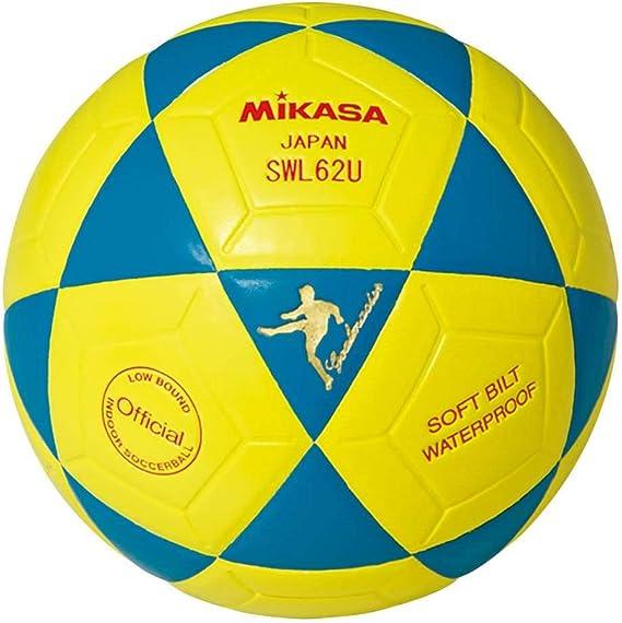 Mikasa Sports swl62 serie oficial de fútbol sala de balón de ...