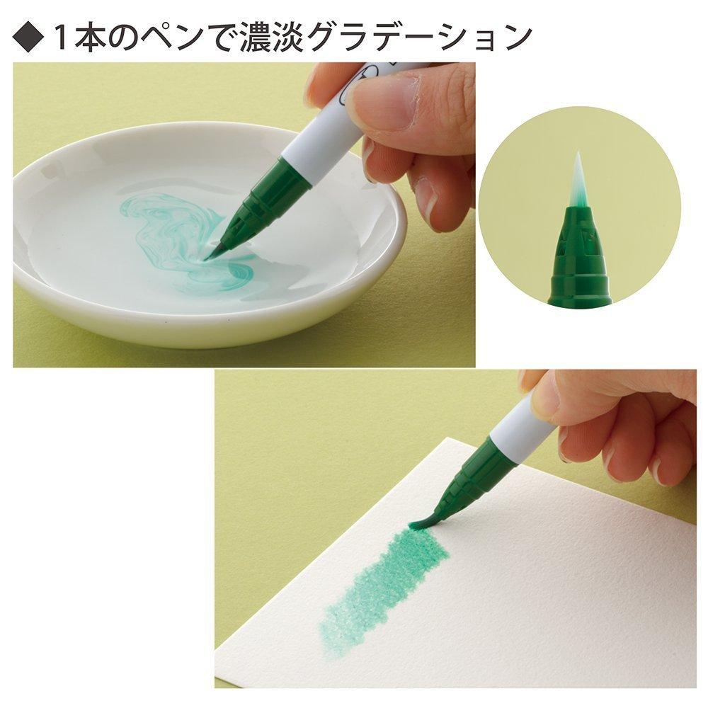 Kuretake Aqueous Aqueous Aqueous Pen Zig Rb  Mangaka Pere 12 Farben Rbcn160-3 [Parallelimport aus Japan] B07CPPLSCH | Qualität Produkte  05e023