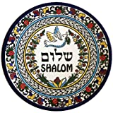 Shalom / Peace with pigeon Armenian ceramic plate - Medium (8.2 inches or 21 cm) - Asfour Outlet Trademark