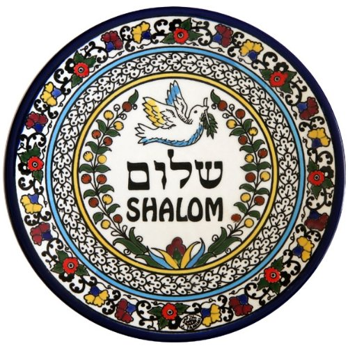Ceramic Shalom (Shalom / Peace with pigeon Armenian ceramic plate - Medium (8.2 inches or 21 cm) - Asfour Outlet Trademark)