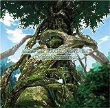 Atelier Iris Granphantasm / O.S.T. by Sony Japan