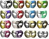 Multiple Colors Retro Masquerade Mask Mardi Gras Costume Party Accessory(pack of 16)