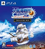 Uncharted Waters Online Gran Atlas Treasure Box Online Only (Japan import)