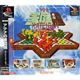 アテナの家庭盤 ファミリーゲームズ
