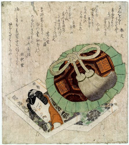 1824 Japanese Print coin purse and two books, one with a portrait of a man on the cover. Kinchaku to kusazoshi. TITLE TRANSLATION: Coin purse and (Halloween Costum Ideas)
