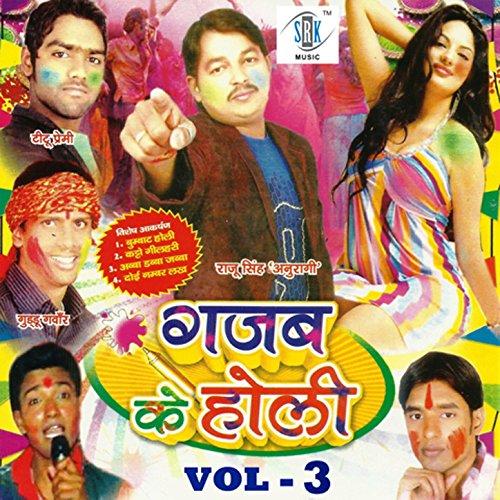 Gajab Ke Holi, Vol. 3 By Ankit Rai & Guddu Ganwar On