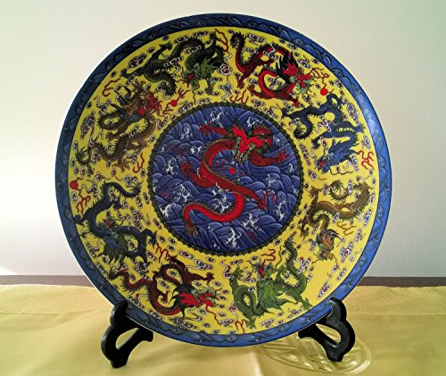 (Chinese Qing Dynasty Royal Porcelain Plate - Yellow Royal Nine Dragons Pattern (Reproduction))