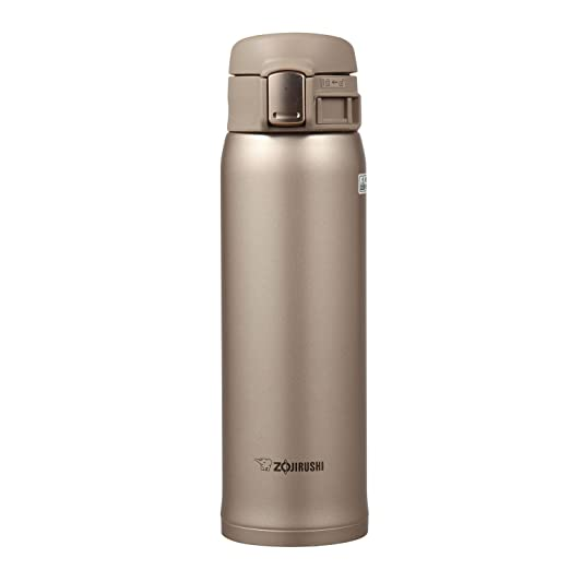 Zojirushi Stainless Vacuum Mug Now Only $24.97!