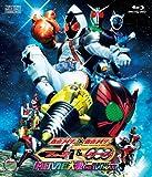Sci-Fi Live Action - Kamen Rider X Kamen Rider Fourze & Ooo: Movie War Mega Max [Japan BD] BSTD-3505