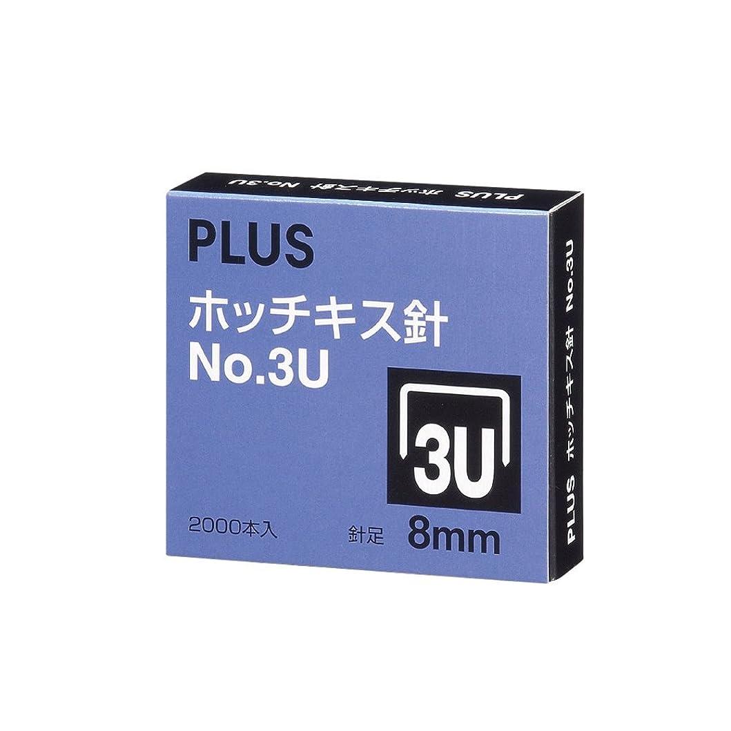 入場同性愛者対角線マックス ホッチキス針 No.11-1M パック5[NO11-1M-5]