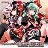 beatmania IIDX 24 SINOBUZ ORIGINAL SOUNDTRACK