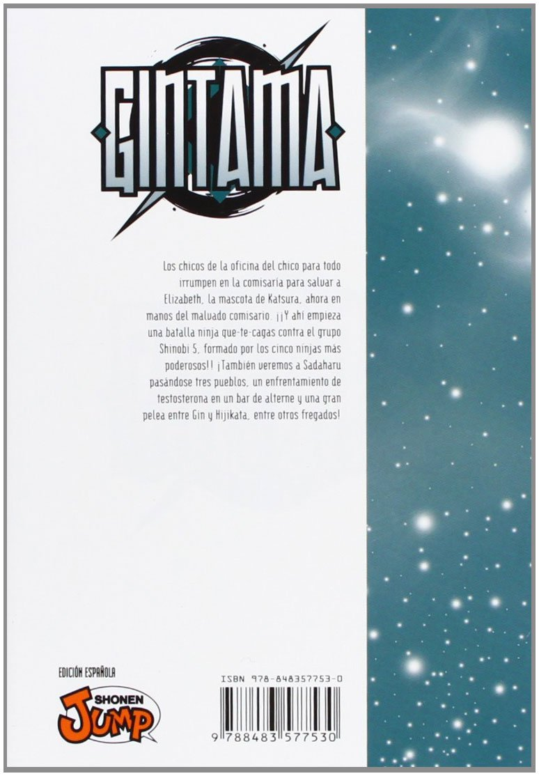 Amazon.com: Pack EDT. Gintama. Vol 6 - 10 (9788499475622 ...