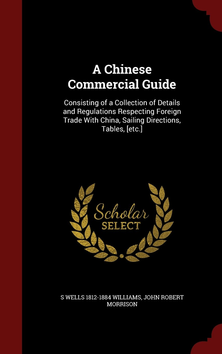 A Chinese Commercial Guide Consisting Of A Collection Of Details