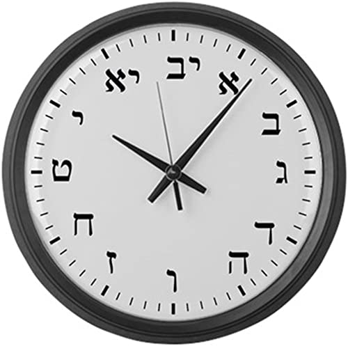 CafePress Hebrew Numeral Large 17 Round Wall Clock, Unique Decorative Clock