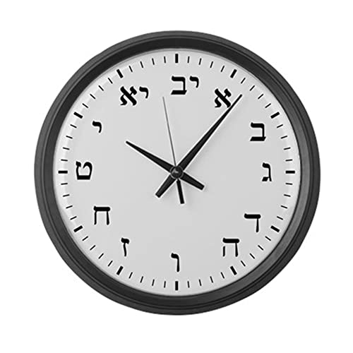 CafePress Hebrew Numeral Large 17 Round Wall Clock, Unique Decorative Clock