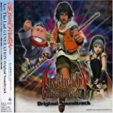 Arc the Lad Generation by Original Game Soundtrack
