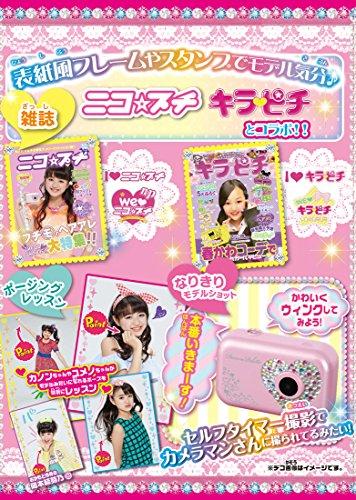 Decora Palett Powerful Pop Japan import by TAKARA Tomy (Image #11)