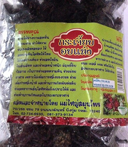 Organic Dried Roselle Thai ,Dried Flower , Herbal Tea , for Healthy Net Wt 100g X 3 Packs