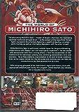 Michihiro Sato : The World of Michihiro Sato - Tsugaru Shamisen ~ Dvd [Import] Ntsc - Region 0 | Michihiro Sato