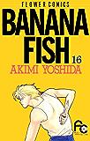 BANANA FISH(16) BANANA FISH (フラワーコミックス)