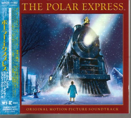 The Polar Express [Japan Import] by