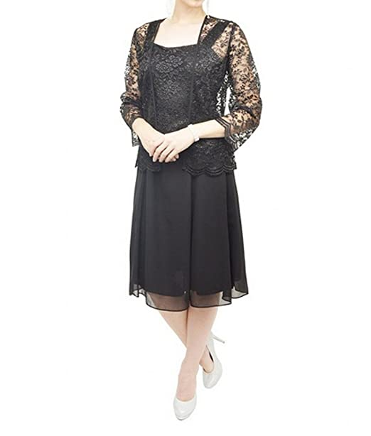Love Dress Short Mother Of The Bride Dress Formal Plus Size Lace