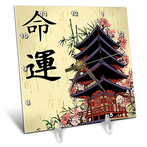 3dRose dc_116193_1 Beautiful Japanese Pagoda with Pink Sakura & Bamboo Destiny Luck Kanji Symbols Asian Design Desk Clock, 6 by 6