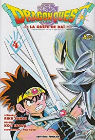 Dragon Quest, Tome 4 : par Riku Sanjô