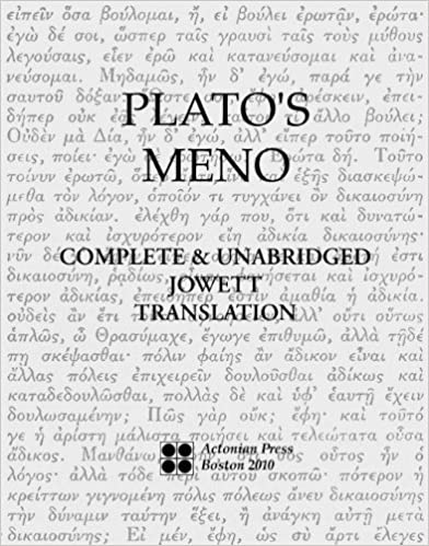 Study Guides on Works by Plato