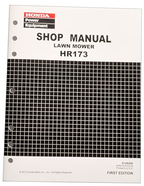 Honda HR173 Lawn Mower Service Repair Shop Manual
