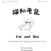 Cat and Rat : A simple English-Chinese bilingual story book to learn Chinese (English Edition)