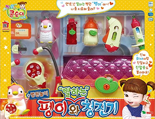 KONGSUNI Series Doctor Kit for Kids with Toy Bird Peng and The Talking Toy Stethoscope for Kids Doctor playset by KONGSUNI (Image #2)