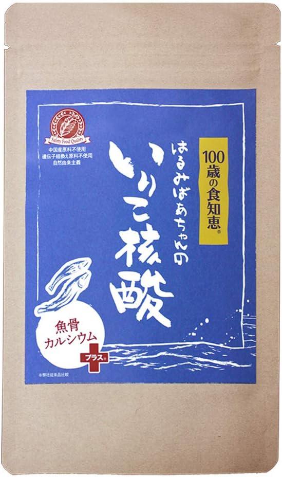 マグネシウム おすすめサプリメント③