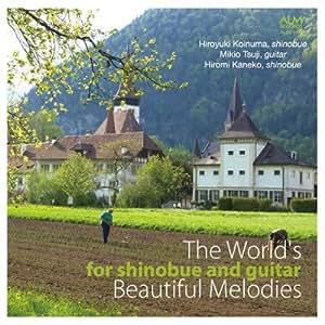 Worlds for Shinobue & Gueautif