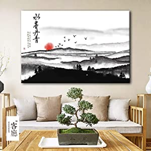 wall26 Canvas Wall Art - Chinese Ink Painting Style Landscape of Mountains at Sunset Time - Giclee Print Gallery Wrap Modern Home Art Ready to Hang - 32x48 inches