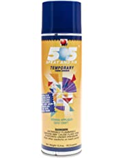 Shop Amazon Com Adhesives Fabric Adhesives