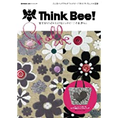 Think Bee!  最新号 サムネイル