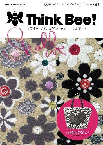 Think Bee!  最新号 表紙画像