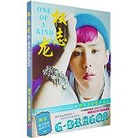 bigbang权志龙写真集 G-Dragon图文传记专辑画集 附海报+MV光盘