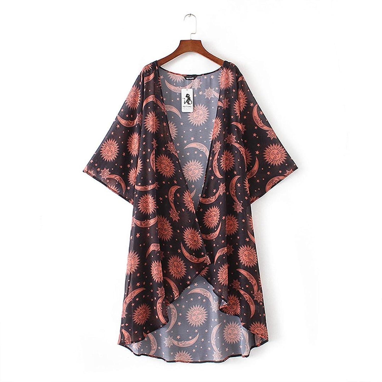 BCDshop Cover up Shirt Women, Lady Loose Shawl Kimono Cardigan Top Beach Blouse