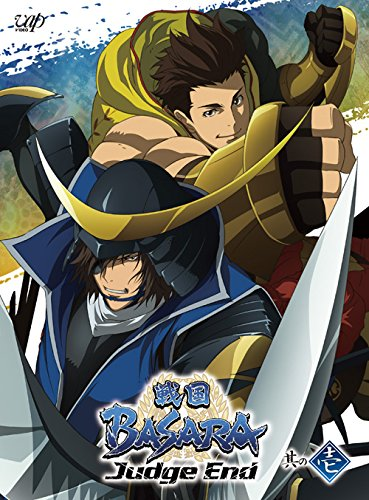 Animation - Sengoku Basara Judge End Vol.1 [Japan DVD] VPBY-14329