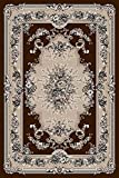 Chocolate Brown Ivory Green Beige 5'2×7'2 Black Victorian Area Rug Oriental Carpet Large New 2857