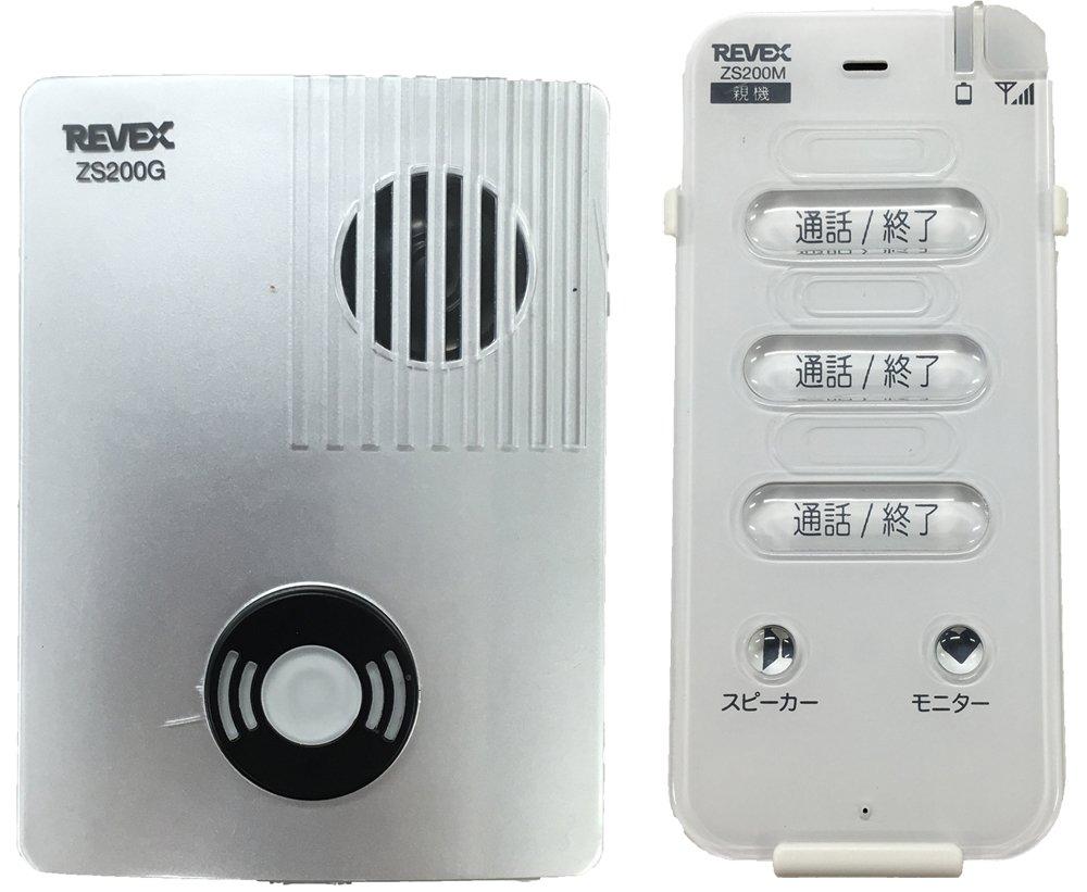 REVEX(リーベックス) ワイヤレストーク 玄関セット ZS200MG B06Y2PSWPM