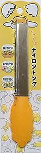 Sanrio Gudetama Nylon Stainless Tong 19cm Food Kitchen