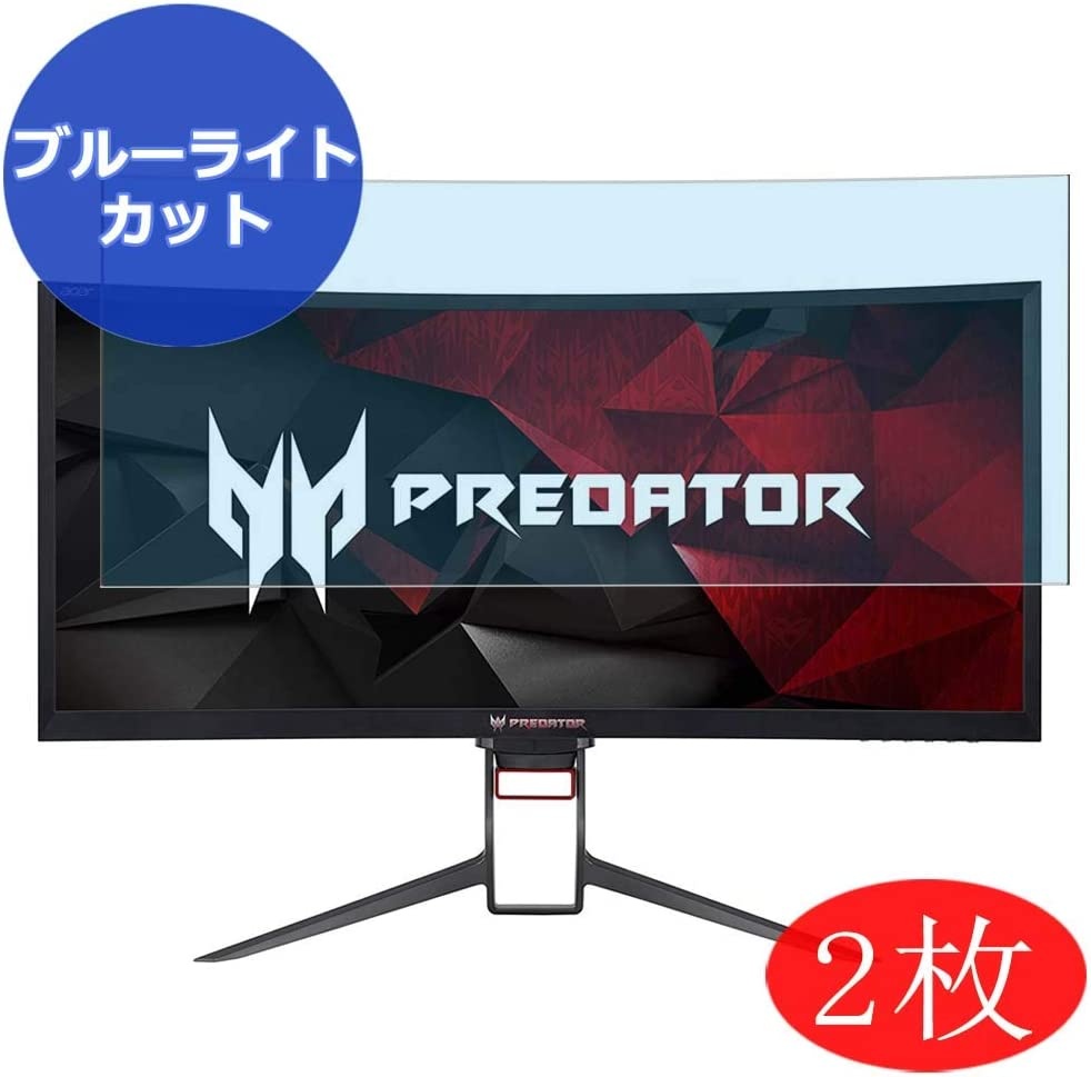 """【2 Pack】 Synvy Anti Blue Light Screen Protector for Acer Predator Z35P bmiphz 35"""" Display Monitor Screen Film Protective Protectors [Not Tempered Glass]"""