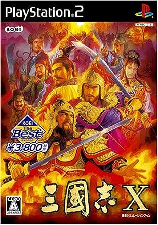 Amazon | KOEI The Best 三國志X...