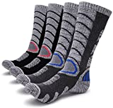 Gosuban 2 Pairs Antiskid Wicking Outdoor Multi Performance Hiking Cushion Socks for Men and Women, Assort Colors(Assortment Black Grey)