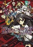 7th Dragon 2020 Complete Guide